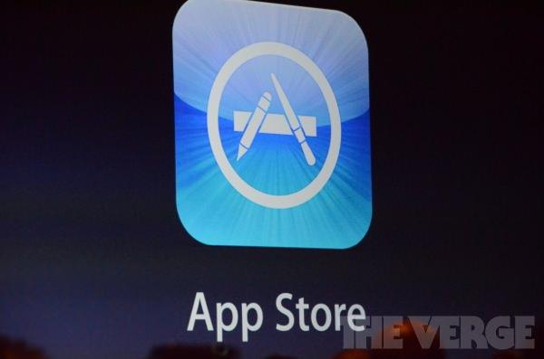 WWDC 2012: AppStore Logo